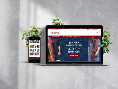 Website Development for Sindh Gifts html css html wordpress webiste website development website design