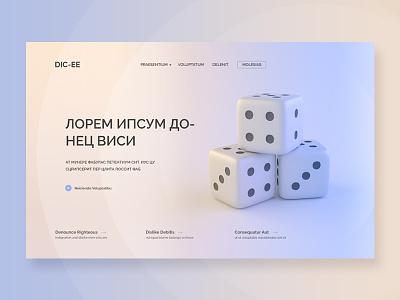 Dice isometric web design ui typography web design header model render 3d dice