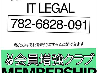 Membership Club swiss advertising typo typography graphic design poster club membership