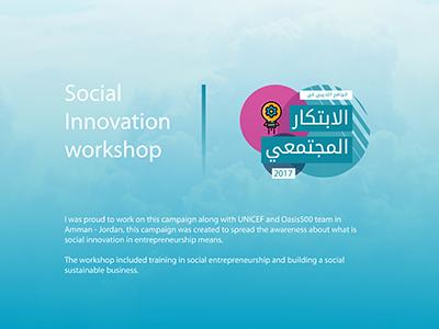 Oasis500, UNICEF social innovation workshop campaign