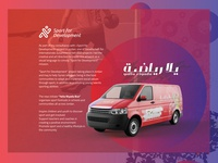 "Yalla Riyada Sport Van - GIZ ""Sport for Development"""