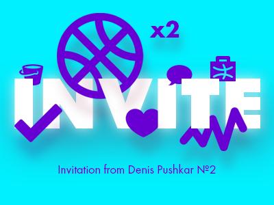 New Invitation x2 invites invit new invitation drible dribbble denboroda invite