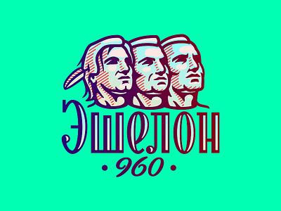 Echelon960.ru logotype face plane echelon