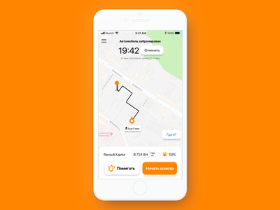 Carsharing app concept ui app interface car carsharing delimobile