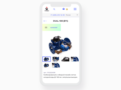 Product page interface ui page product