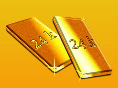 Gold bars new designs 3d graphics gold bars 3d photoshop graphic art photoshop graphics graphics photoshop art photoshop photo graphic design