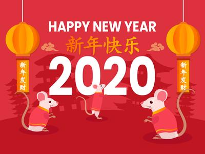 Chinese New Year 2020 Background