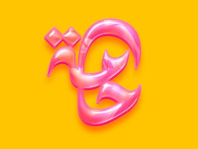💛 حكمة art illustrator calligraphy illustration typography graphic design