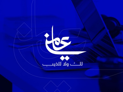 TEACH ME© vector typography branding calligraphy logo design art graphic design