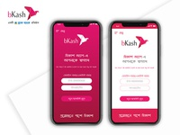 bKash mobile app login screen concept