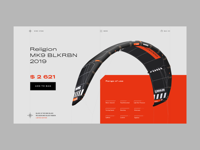 Wind store product card store design product card product page ui windsurfing windsurf webdesign uxui sport sports design kitesurfing adobexd
