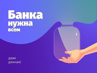 Bottle Promotion poster design typography typography art draw vector illustration illustrator