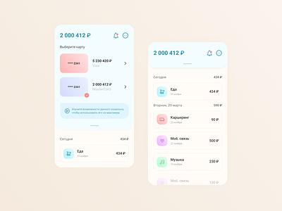 Finance app - Mobile app ux ui design app mobile design mobile app mobile