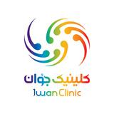 Jwan Clinic