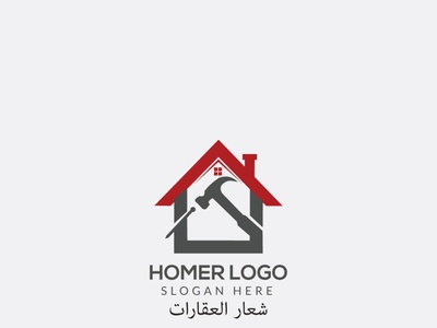HOME LOGO graphic design شعار شعارات شعار العقارات busness logo modern logo house logo logo designer logo design logos logo real estate lofo real estate lofo