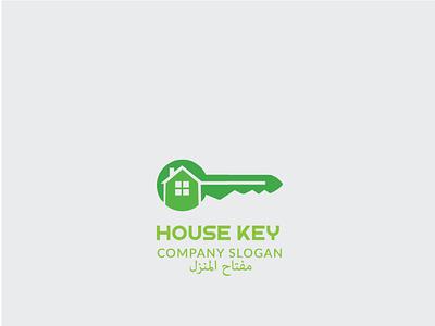 مفتاح المنزل real estate logo logodesign busness logo modern logo house logo logos logo شعار العقارات شعارات-عربية شعارات شعار مصمم شعارات مفتاح المنزل