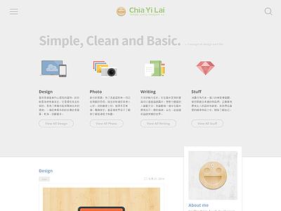 Personal site redesign website wordpress design freelancer front-end
