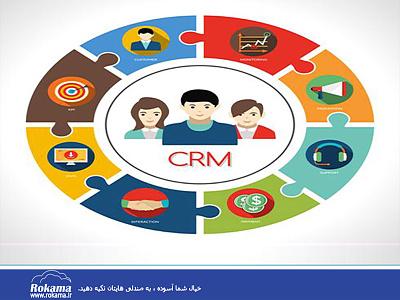 نرم افزار اطلاع رسانی به مشتری با سی آر ام club customer clubs club customer relationship management crm dashboard crm software crm portal crm