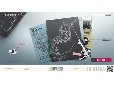 叶子学堂-游戏UI UX 2D游戏 GUI 界面设计 UI设计 PS设计 游戏界面 交互界面 原画 手绘 平面设计 概念艺术 design 游戏美术 平面设计 游戏界面 ui设计 界面设计 概念设计 ps ux ui