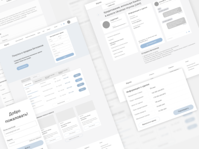Cryprocurrency web site wireframe