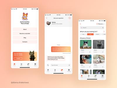 Mobile App for an animal shelter user interface user flow ui pet minimal glassmorphism flat design design application app design app animal