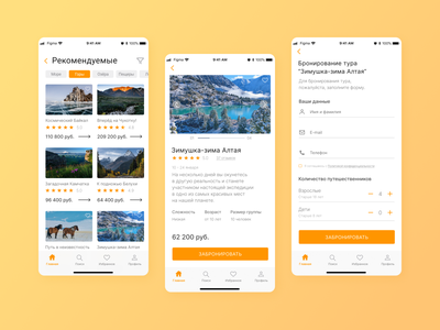 Travelling App travel agency minimal flat design design app design travel app russia tours uiux ux ui application ui application app travelling travel