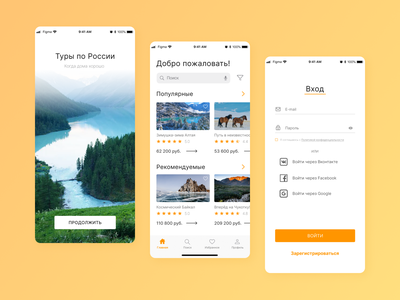 Travelling App. Tours in Russia nature travel agency travel app traveling travel application ui ux ui flat design design application app design app