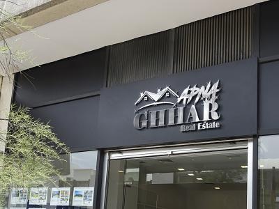 Real Estate Logo illustration logo design business signatures real estate logo