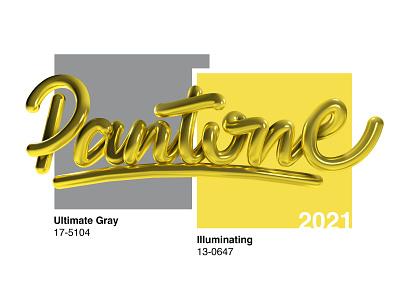 Pantone color of the year 2021 illuminating gray yellow 3d design 3d lettering 3d type cinema 4d c4d angeloknf inspiration script hand-lettering logo calligraphy type typography lettering color of the year 2021 pantone 2021 pantone