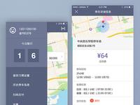 Zipparc Parking App
