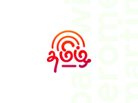 Hear. Tamil. Logo Version