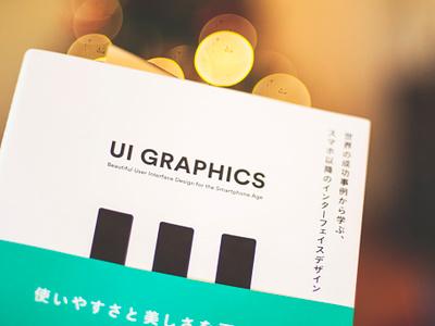 UI Graphics Publication motion design graphic design app design user interface animation ukraine design studio design agency ux ui design