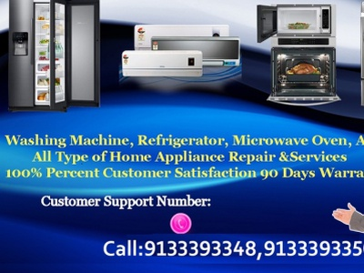 LG Washing Machine Customer Care in Hyderabad
