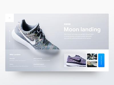 Moon web landing page white clean minimal theme blur industrial store shop ecommerce grid blank design ui ux minimal clean flat product design