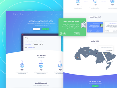 Learning Website - Landing Page ✌️ editor testimonials steps blog learning learn icons text courses