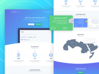 Learning Website - Landing Page ✌️