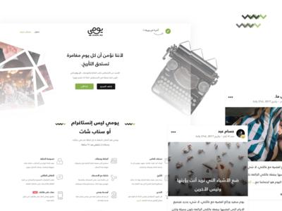 Yawmme - Landing Page