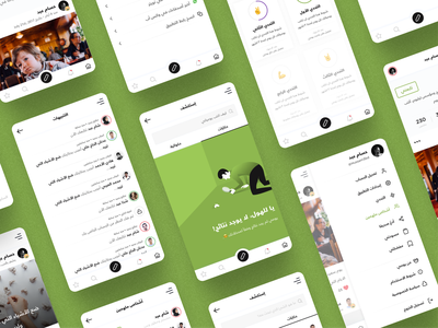 Yawmme - Brand Identity & UI/UX Design steps about website flat web article typography icon illustration branding logo animation diaries rtl blog app design arabic ux ui