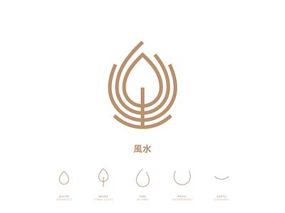 Feng Shui Elements Logo Concept minimalistic minimalist logo minimal logo mark logomarks logo design logomark logo elements feng shui