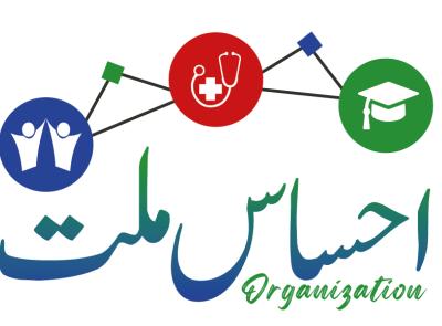 Ehsas e Millat Logo logo design