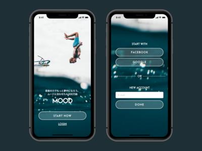 Start screen for music app