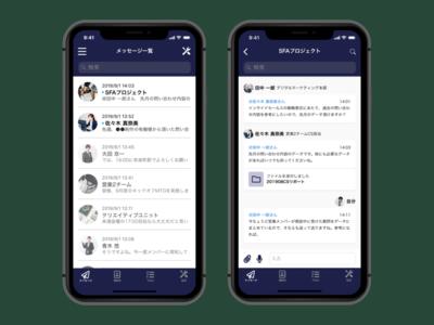 Message Appscreen