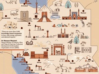 Iran Map Illustration
