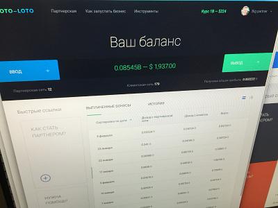 Dashboard. Loto. notifications social webdesign homepage games loto responsive web ui ux dashboard