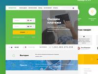 M4 Homepage