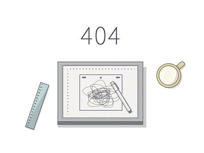 404 tezign 404 illustration