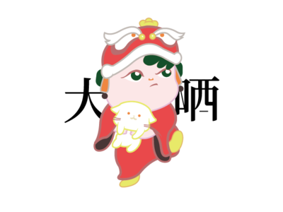 Chinese tradition lion @Minii dog lion china minii girl daughter character cartoon