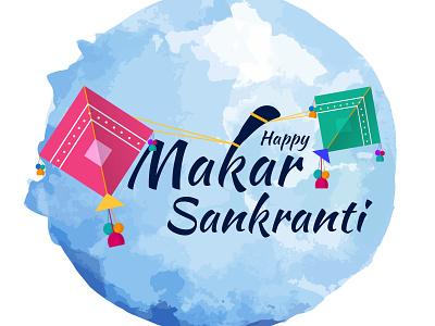 Makar Sankranti indian coloful makar sankrant kites festival