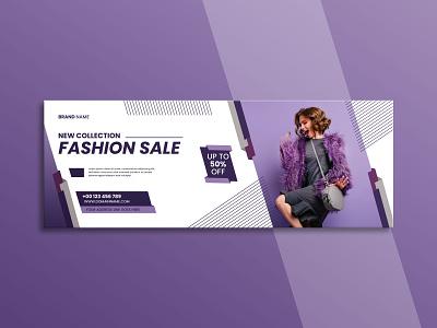 SALE BANNER DESIGN motion graphics animation ui design mockup graphic design 3d logo evelope branding