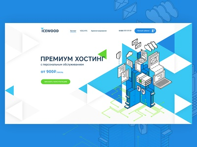 Icewood — premium hosting
